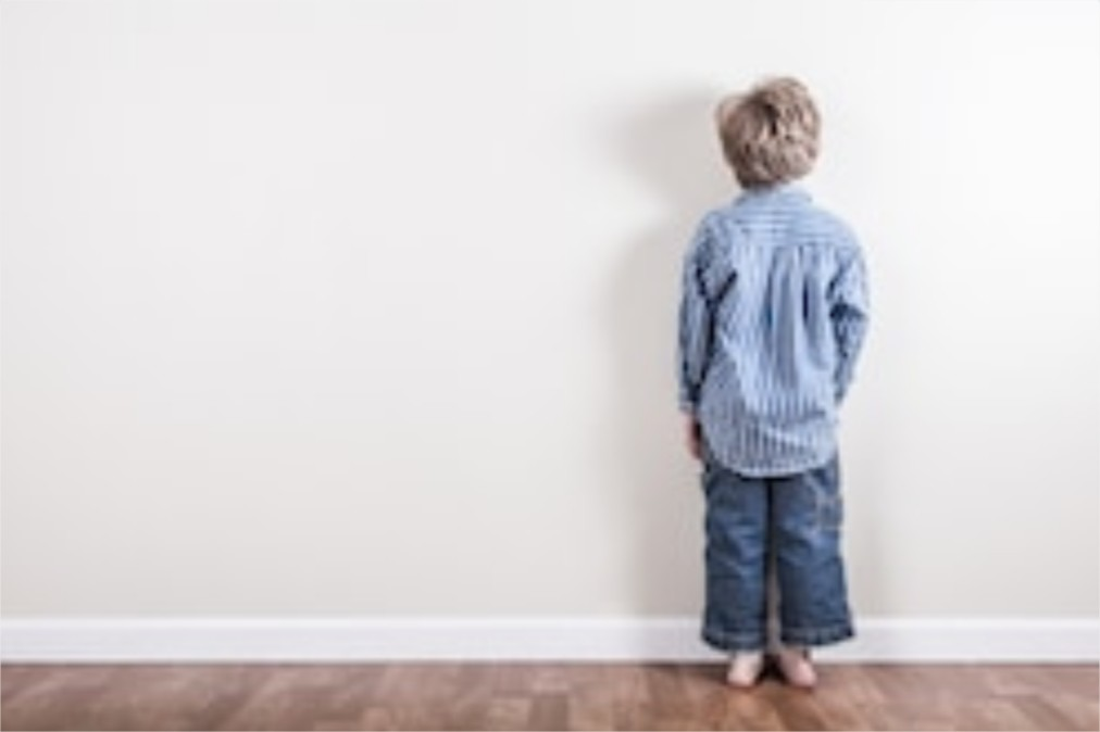 Je ne sais pas comment punir mon enfant 1