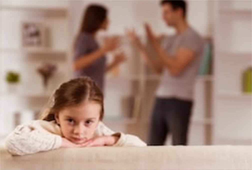 Ne pas prendre partie entre maman et papa : 1